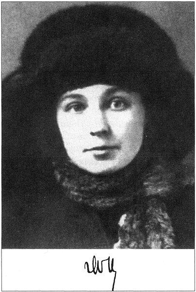 ������ ��������. ����� 1917