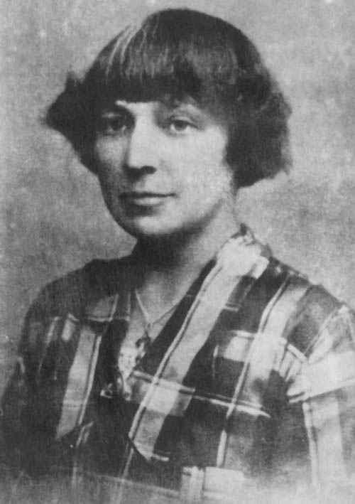 ������ �������� - �����, 1924 �.