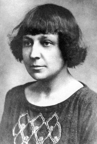 ������ �������� � 1924-� ����