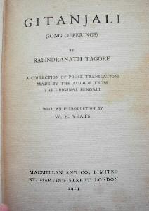 Титульный лист из издания 1913 г. «Gitanjali» Тагора