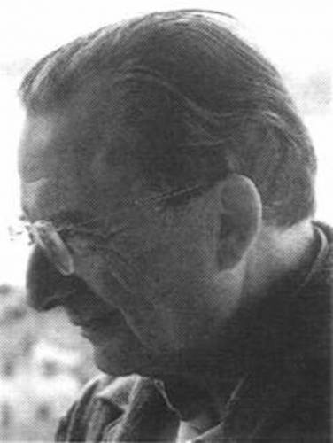 Эрих Фромм (нем. Erich Fromm)