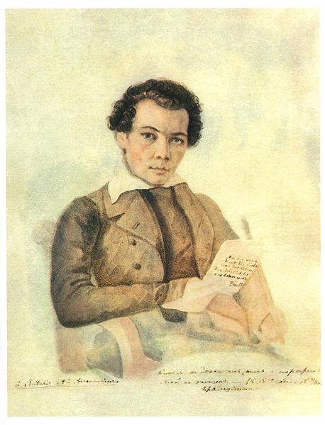 Акварельный автопортрет Михаила Бакунина. 1830-е годы.