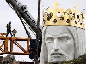 Статуя «Царь Христос»