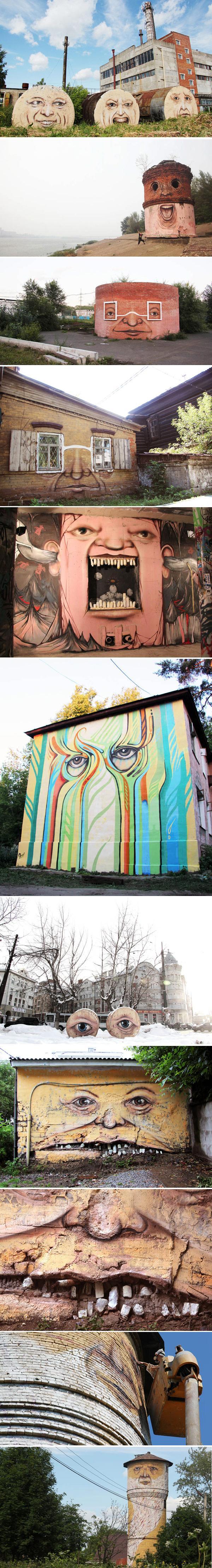 «Живые Стены» («Living Walls») от художника Никиты Nomerz