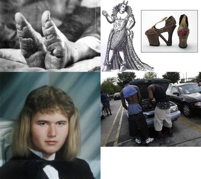 Некоторые модные тенденции в истории человечества