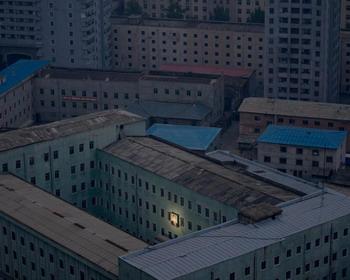 «Великий вождь, маршал, товарищ Ким Ир Сен», Пхеньян, КНДР