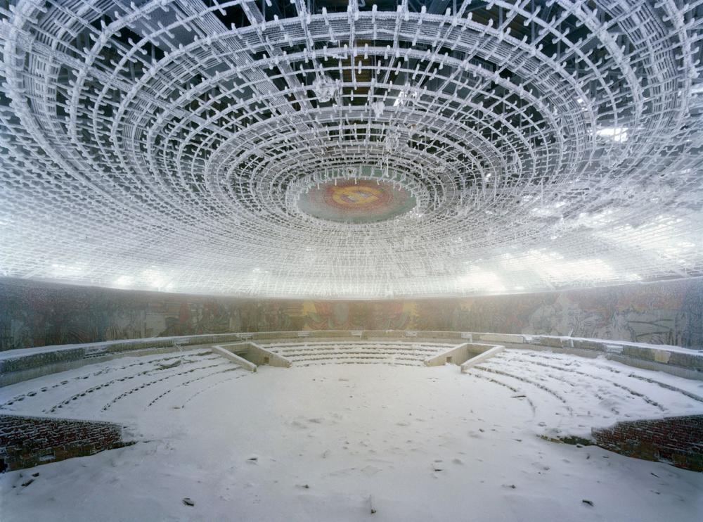 Дом-памятник БКП, Бузлуджа, Болгария