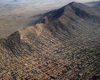 Трущобы Кабула, Афганистан