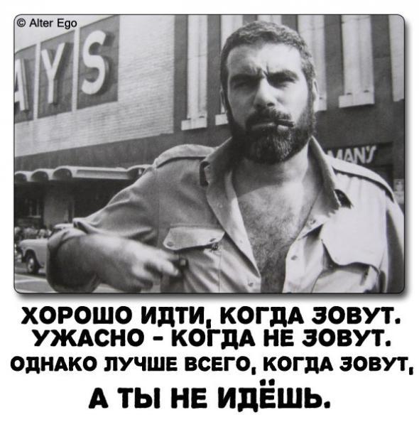 ������ ��������� �������� (Sergej Donatovich Dovlatov, �� �������� � ��������-�����)
