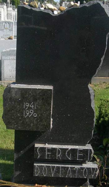 Надгобный памятник работы нью-йоркского скульптора Леонида Лермана