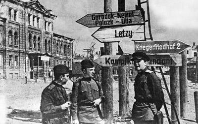 Корреспонденты газеты 3-го Белорусского фронта Баканов, Зеленцов и Твардовский в день освобождения Витебска, 26 июня 1944 года