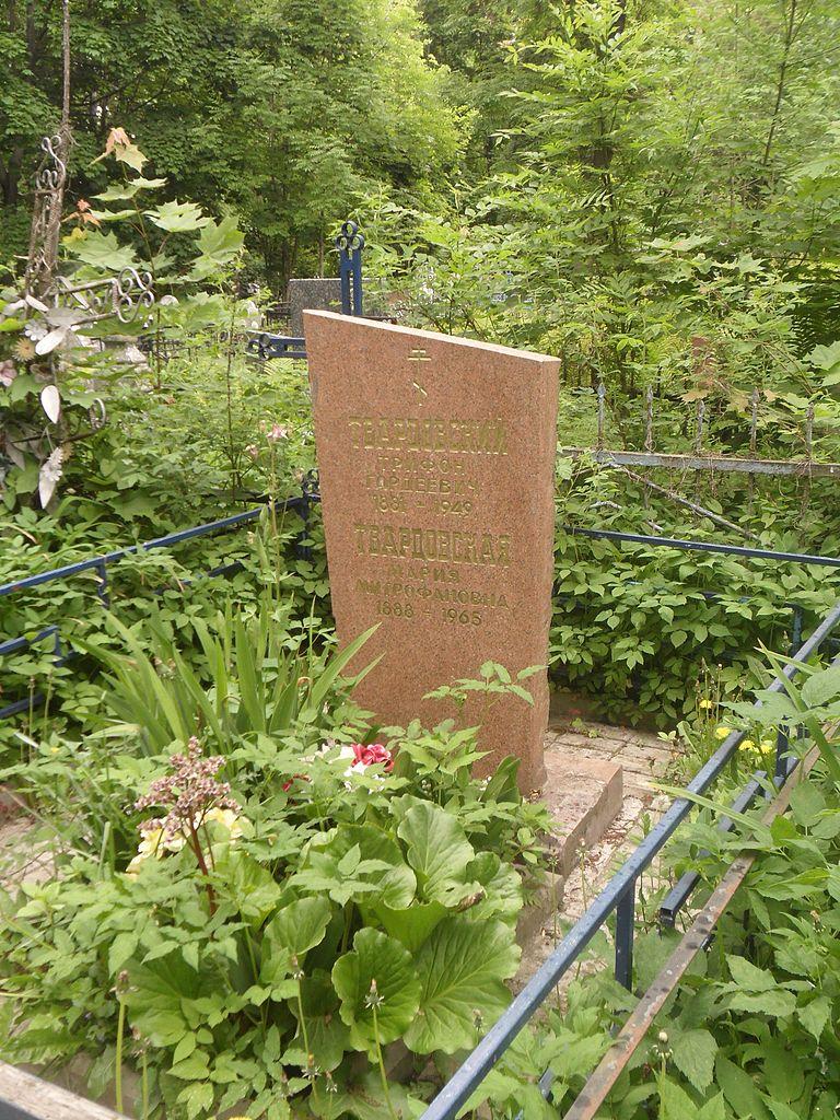 Могила отца и матери Твардовского на Братском кладбище Смоленска.
