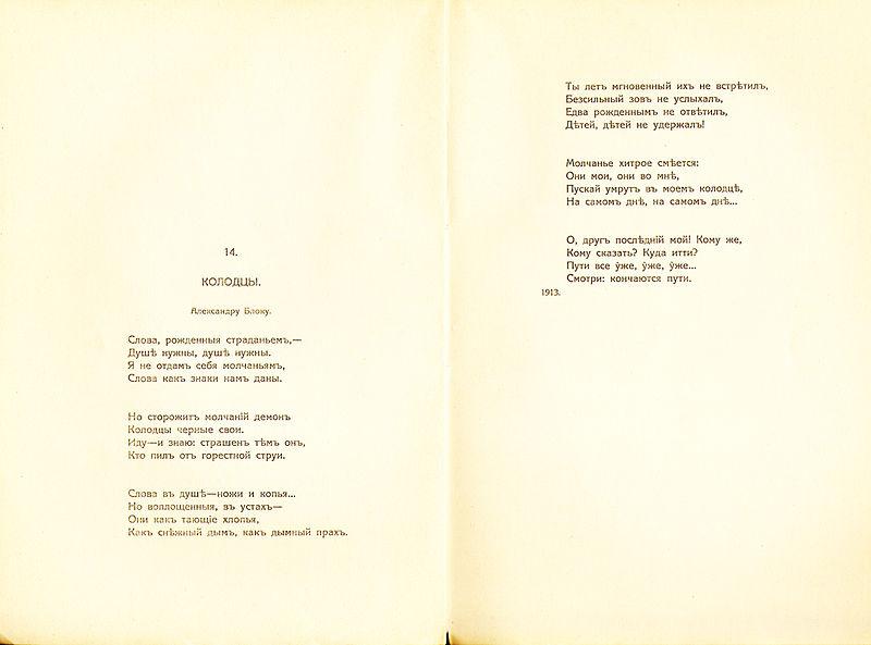 Стихи о быте и банальностях