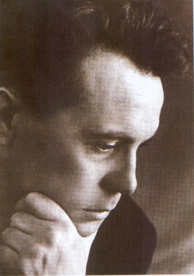 Виктор Петрович Астафьев (Viktor Petrovich Astafev)