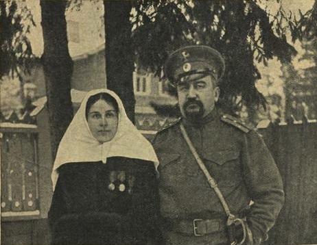 Куприн, призванный в чине поручика на Первую мировую войну, с женой-сестрой милосердия