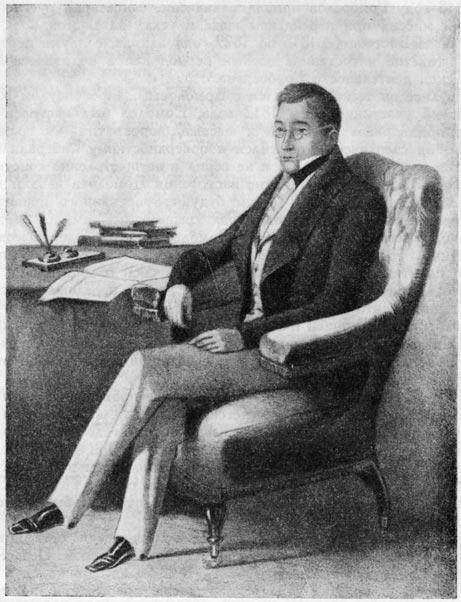 Александр Сергеевич Грибоедов. Акварельный портрет работы Петра Андреевича Каратыгина (1805—1879)