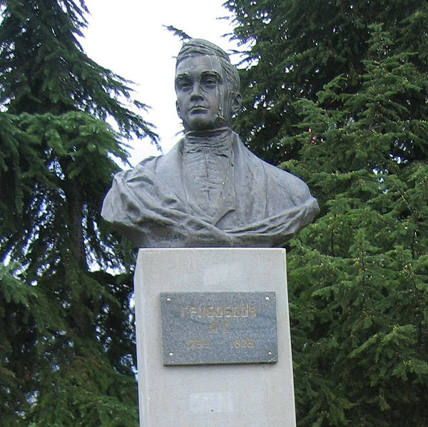 Памятник Грибоедову в Алуште