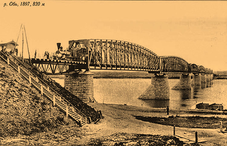 Мост через Обь работает