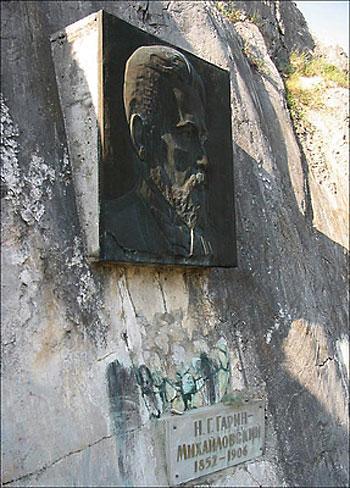 Мемориальная доска Гарину-Михайловскому на скале Лапси у трассы Севастополь-Ялта