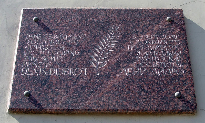 Мемориальная доска на доме, где Д.Дидро жил с 1773 по 1774 гг. Санкт-Петербург, Исаакиевская пл., 9