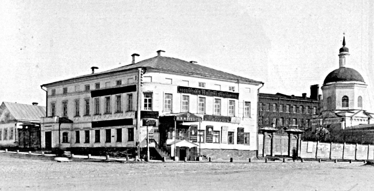 Дом Гончаровых. Симбирск 1890 г.