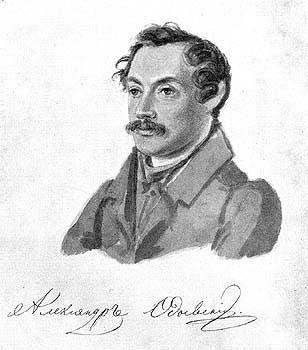 Владимир Фёдорович Одоевский (Vladimir Fjodorovich Odoevskij). Акварель Ник. Бестужева (Петровский завод, I 1833)