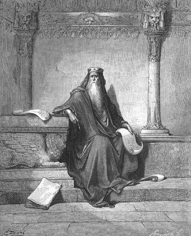 Соломон (лат. Solomon)