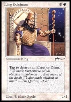 Царь Сулейман