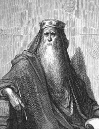 Соломон лат solomon