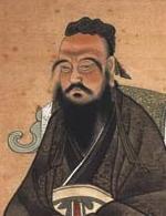 Конфуций (кит. Кун-Цзы, реже кит. Кун Фу-Цзы, латинизировано как Confucius)