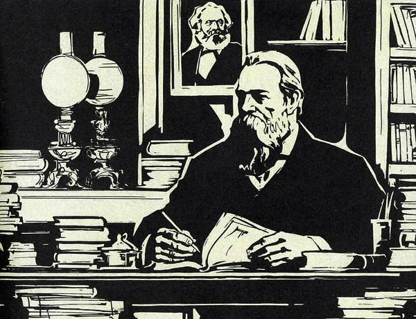 Фридрих Энгельс (нем. Friedrich Engels)
