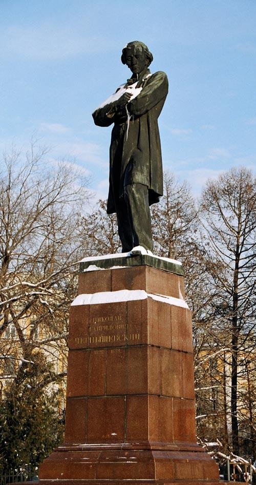 Памятник николаю чернышевскому в