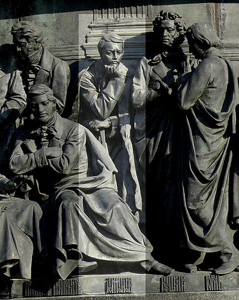 М. Ю. Лермонтов на Памятнике «1000-летие России» в Великом Новгороде