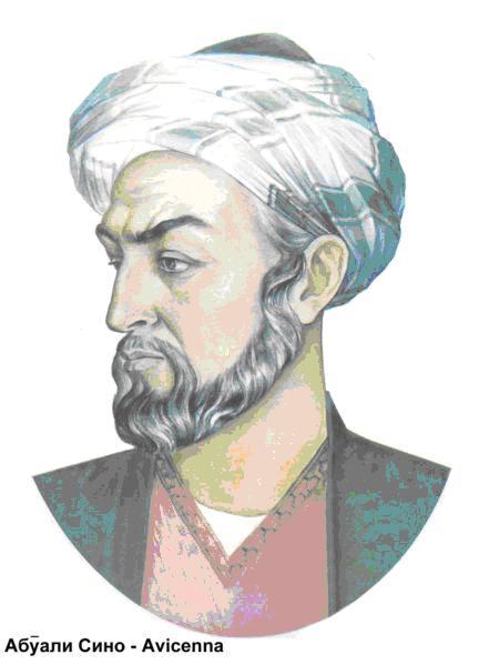 Великий целитель, мыслитель и философ востока