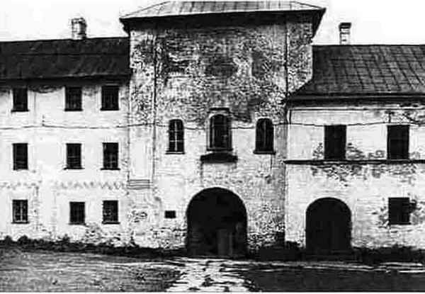 Никольские ворота. 1928 г.
