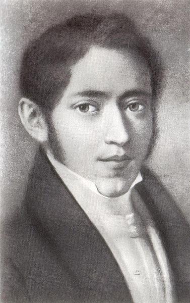 Николай Платонович Огарев. Портрет работы неизвестного художника, около 1830 года