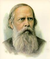 M. E. САЛТЫКОВ-ЩЕДРИН
