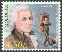 Моцарт на марках