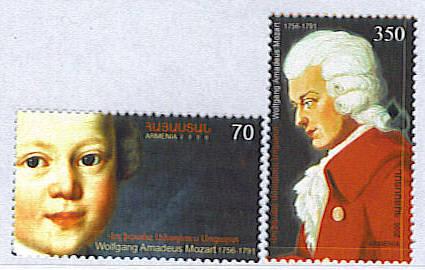Моцарт на марках Армении 2007 года