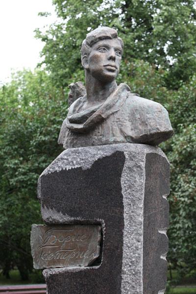 Борис Леонидович Пастернак (Boris Leonidovich Pasternak)