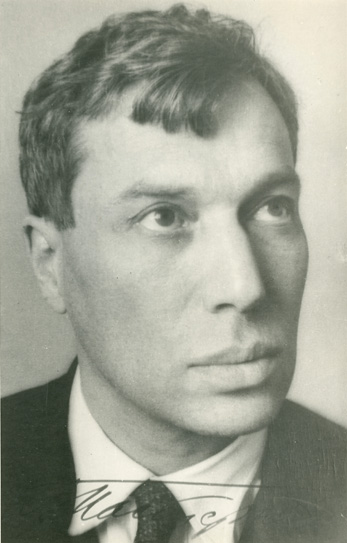 Борис (слева) и Александр Пастернак. Портрет работы отца, Леонида Осиповича.