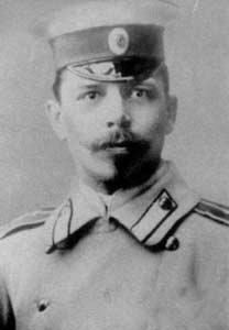 А. Н. Толстой на почтовой марке
