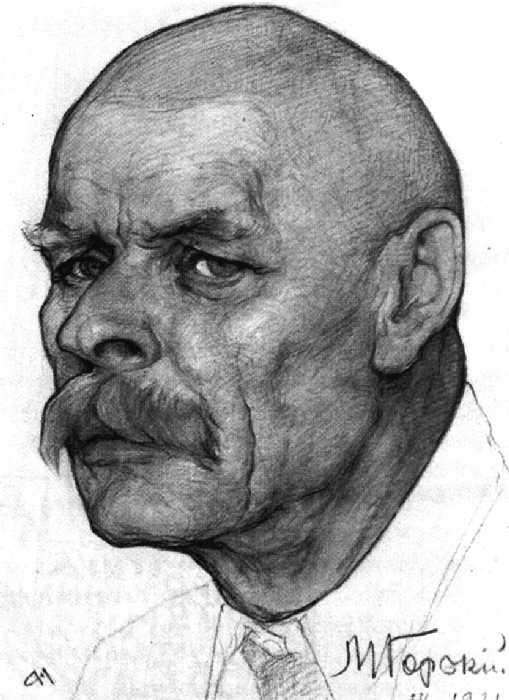 Максим Горький (при рождении Алексей Максимович Пешков)