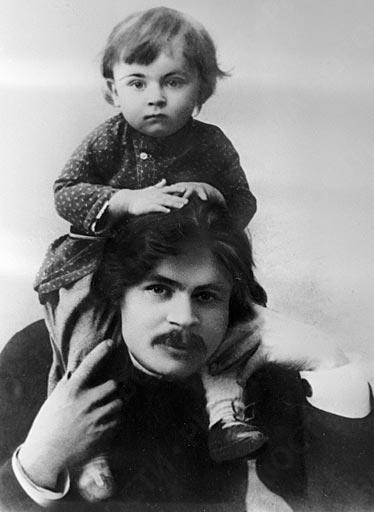 Максим Горький с сыном Максимом.