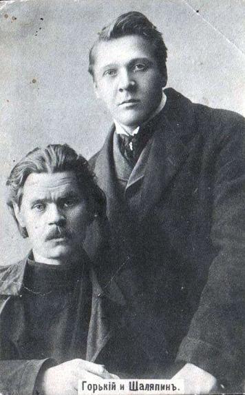 Федор Шаляпин и Максим Горький.