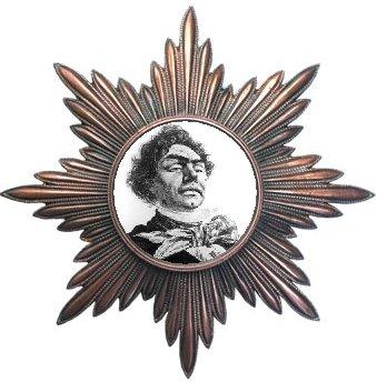 Козьма Петрович Прутков (Koz'ma Petrovich Prutkov)