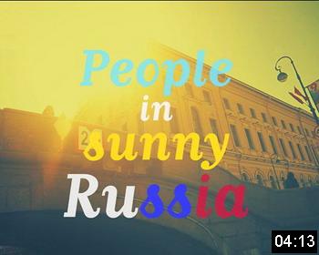 Лето в солнечной России (Summer In Sunny Russia)