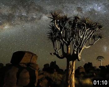 Прекрасные звездные ночи, Намибия
